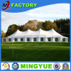 2017 New Transparent Designing Cheap Used Party Tent for Sale Wedding Marquee