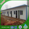 Prefab Portable Dormitory for Worker /Prefabricated House