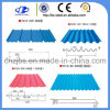 Color Coated Corrugated Aluminium Steel Roofing Sheet