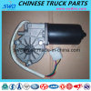 Wiper Motor Assembly for Beiben Truck Spare Part (A5008205042-24V)