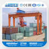 Rmg Type Rail Mounted Container Double Beam Gantry Crane
