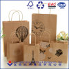 High Quality Gift Paper Shopping Bag