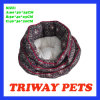 High Quaulity Cheap Dog Cat Beds (WY161075-1A/C)