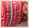 Satin Ribbon with Logo Printed