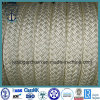 Mooring Double Braided Nylon Rope/ Polypropyle Rope