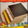 15mm Furniture Grade Particle Board with Zero Formaldehyde Emission