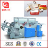 Disposable Food Carton Package Machinery (BJ-B)