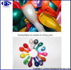 Custom Personalized Pearl Inflatable Latex Free Balloon