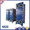 Competitive Plate Heat Exchanger Made in China