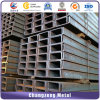 Ss400 Hot Rolled Structural Channel Steel in Stock (CZ-C53)