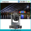 Outdoor DMX 17r 350W Bulb Moving Head Beam Lighting