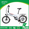 Myatu Folding Sytle Electric Bicycle with Battery in Frame