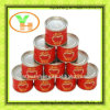 Normal Open&Easy Open Can Wholesale Canned Tomato Paste High Quality Canned Food