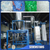 High Output 300kg/H-3000kg/H Pet Bottle Recycling Line