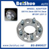 5 Holes PCD 5X114.3 Aluminum Alloy Wheel Adapter