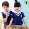Custom Made Kids School Uniform Primary School Uniform Design Custom School Uniform Tracksuit