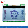 128*64 LCD with Resistive Touch Screen + Compatible Software