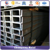 Hot DIP Zinc Coat Channel Steel Bar (CZ-C88)