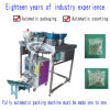 Automatic Packaging Machine Used for Toilet Cover Parts Packaging