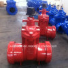 Epoxy Coating Socket End Gate Valve
