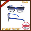F5064 New Product Flat Top Sunglasses