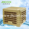 Specially Design Industrial Roof Mounted Air Cooler for Farm