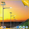 China Outdoor Lighting Galvanized Steel Pole