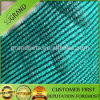 Wholesale Green Plastic Shade Net