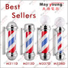 Best Seller Outdoor Pole Lighting Pole Rotating Barber Sign Pole