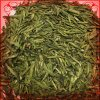 Hand Made Tender Leaves Green Tea
