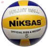 Top Quality Volleyball Soft Volleyball