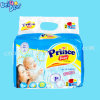 China Supplier Free Sample Brand Name High Absorbtion Fine Baby Diaper Spain