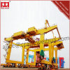 Weihua Crane Port Lifting Container Gantry Crane for Sale