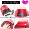 Cheap Light Energy-Saving 18W UV LED Nail Lamp Nail Drying Machine