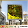 P31.25mm Outdoor Advertising LED Display