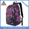 School Fashion Travel Hiking Sports Outdoor Laptop Backpack
