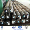 Steel Shaft S45c AISI1045 SAE1045 C45 Steel Round Bar