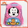 2016 Cheap Back to School Bag for Children (SB018)