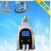 2016 Mini IPL Laser Tattoo Removal Machine Salon Use (MB602L)