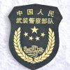 Custom Logo Iron-on Embroidery Patch with Hot Melt Adhesive