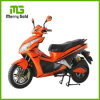 55-50km Distance Electric Hub Motor 2 Wheel Electric Scooter 1200W