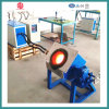 Small Induction Heating Machine and Heat Treatment Furnace
