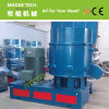 Strong agglomerator film plastic machine