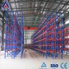Warehouse Steel Heavy Duty Racking with Wire Deck