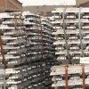 Aluminum, Al (min) 99.7%