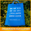 Blue Wholesale Promotional Non Woven Bags Shopping (BLF-NW222)