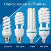15W Energy Saving Lamp, E27 2u Bulb Lighting with Ce RoHS