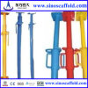 Hot Sale Steel Prop/Adjustable Scaffolding Props/Building Steel Props SD2240/281
