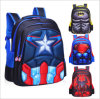 3D Cartoon Children Schoolbag Hardshell Backpack