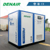 Silent Variable Frequency Screw Air Compressor with Price of Factory